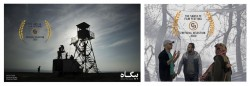 بیستمین جشنواره سانتافه نیومکزیکوی آمریکا میزبان دو فیلم