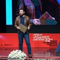 گزارش تصویری تیوال از اختتامیه سی و دومین جشنواره فیلم کوتاه تهران (سری سوم) / عکاس: علیرضا قدیری   عکس