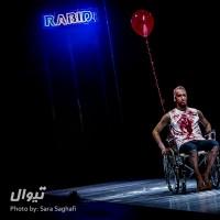 گزارش تصویری تیوال از نمایش هار / عکاس: سارا ثقفی  | عکس