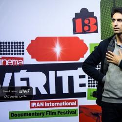 گزارش تصویری تیوال از نخستین روز سیزدهمین جشنواره بینالمللی سینما حقیقت (سری نخست) / عکاس: پریچهر ژیان | عکس
