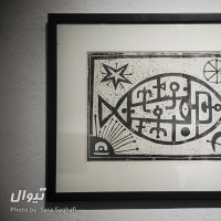 گزارش تصویری نمایشگاه زنده یاد منصور قندریز/ عکاس: سارا ثقفی | عکس