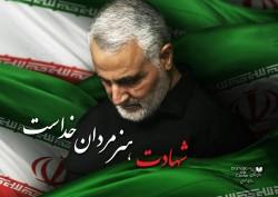 نمایش «سرباز» با محوریت زندگی سردار شهید حاج قاسم سلیمانی تولید میشود   عکس