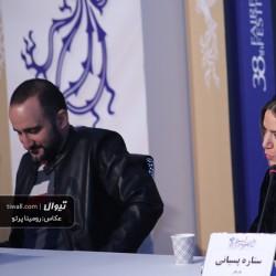 گزارش تصویری تیوال از نشست خبری فیلم من میترسم / عکاس: رومینا پرتو | عکس