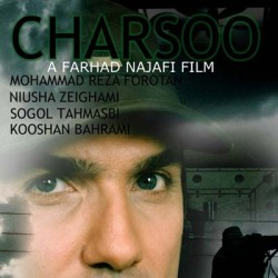 فیلم چارسو | عکس