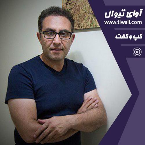 گفتگوی تیوال با غلامرضا رضایی | عکس