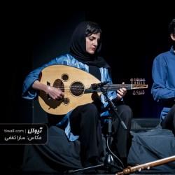 گزارش تصویری تیوال از کنسرت گروه «آن» / عکاس: سارا ثقفی | سینا دانش - آوا ارهسازان - گروه آن