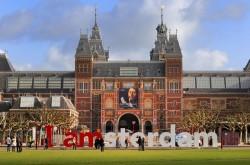 مالیات گردشگری «آمستردام» بیشتر میشود | عکس
