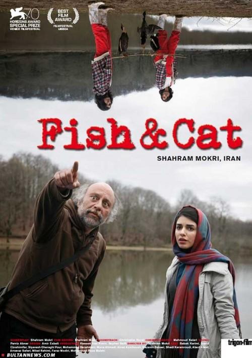 عکس فیلم ماهی و گربه