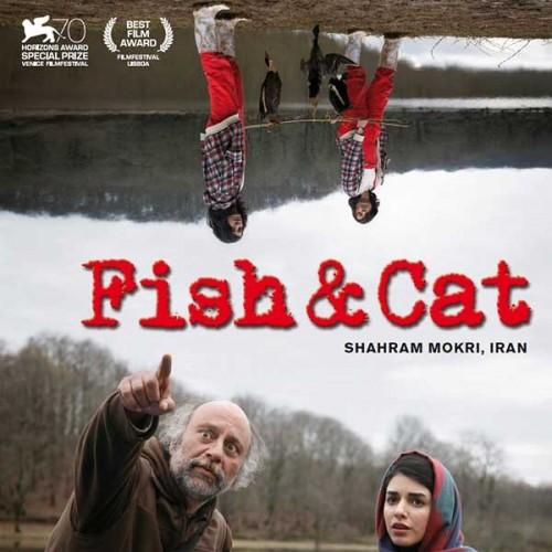 فیلم ماهی و گربه