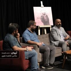 گزارش تصویری تیوال از نشست رسانهای هفتمین دوره فستیوال مونولیو / عکاس: فاطمه تقوی | عکس