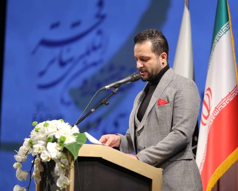 از مهمترین جایزه نوید محمدزاده تا اشک شوق کریم اکبریمبارکه | عکس