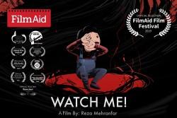 سفر انیمیشن «منو ببین» به آفریقا | عکس