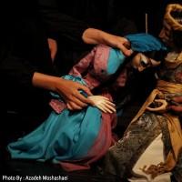 نمایش افسانه ی آه | گزارش تصویری از نمایش افسانه آه / عکاس: آزاده مشعشعی | عکس