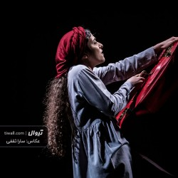 گزارش تصویری تیوال از نمایش واریاسیونی برای یک چمدان / عکاس: سارا ثقفی | عکس
