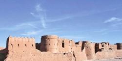 قلعه سریزد سفر به صندوق امانات بانکی باستانی   عکس