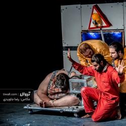 نمایش لابیرنت | عکس