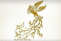 دو سینمای مردمی و سینمای هنرمندان هم میزبان مستندها و فیلمهای کوتاه جشنواره فجر میشوند | عکس
