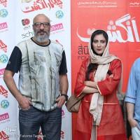 گزارش تصویری تیوال از اکران مردمی فیلم چهار انگشت / عکاس: فاطمه تقوی | عکس