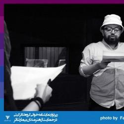 نمایشنامهخوانی شازده کوچولو   عکس