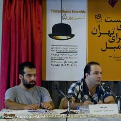 کنسرت آنسامبل اپرای تهران   عکس