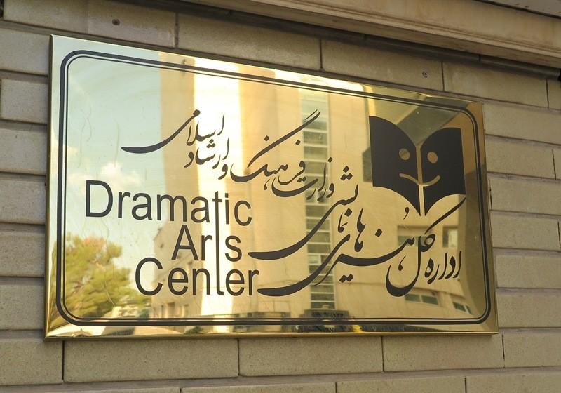 شهرهای مختلف ایران میزبان نمایشهای خیابانی میشوند | عکس