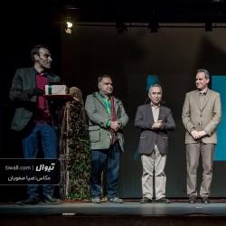 گزارش تصویری تیوال از اختتامیه دومین دوره جشنواره تئاتر اکبر رادی (سری دوم) / عکاس: سید ضیا الدین صفویان | عکس