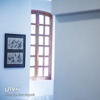 گزارش تصویری تیوال از دومین روز دومین جشنواره دانشگاهی امام رضا (ع) / عکاس: سارا ثقفی | عکس