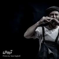 گزارش تصویری تیوال از نمایش روز باشکوه آقای گورکن / عکاس: سارا ثقفی | عکس