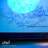 گزارش تصویری تیوال از چند شب نی و قانون (شب دوم) / عکاس:سارا ثقفی | عکس