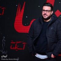 گزارش تصویری تیوال از اکران خصوصی فیلم آستیگمات / عکاس: آرمین احمری   عکس