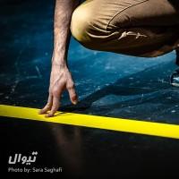 نمایش از خط زرد فاصله بگیرید | عکس