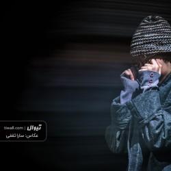 نمایش خرکباب | عکس