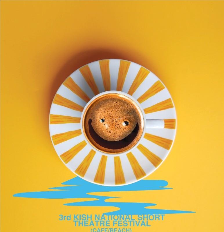 رونمایی از پوستر جشنواره تئاتر کوتاه کیش | عکس