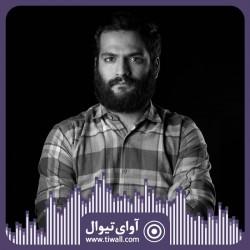 نمایش سبکی   گفتگوی تیوال با داریوش علیزاده    عکس