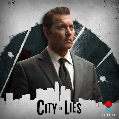 عکس فیلم شهر دروغ ها