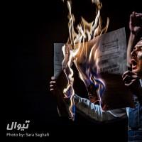 گزارش تصویری تیوال از نمایش tabaar / عکاس: سارا ثقفی | عکس