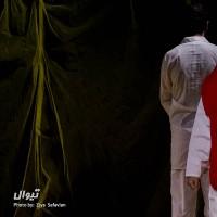 نمایش یوسف، یوزف، جوزپه | عکس
