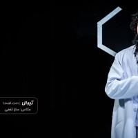 نمایش آزمایشگاه متروک | گزارش تصویری تیوال از نمایش آزمایشگاه متروک / عکاس:سارا ثقفی | عکس