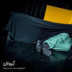 نمایش دلارام ناآرام | عکس