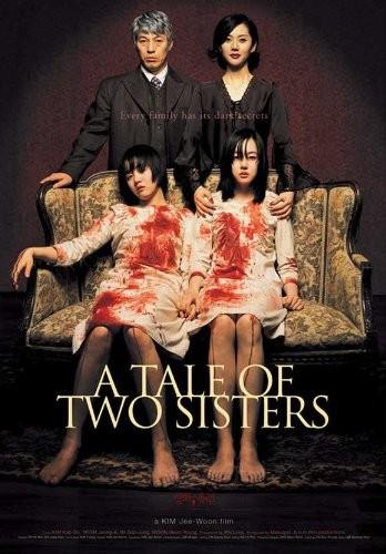 عکس فیلم داستان دو خواهر