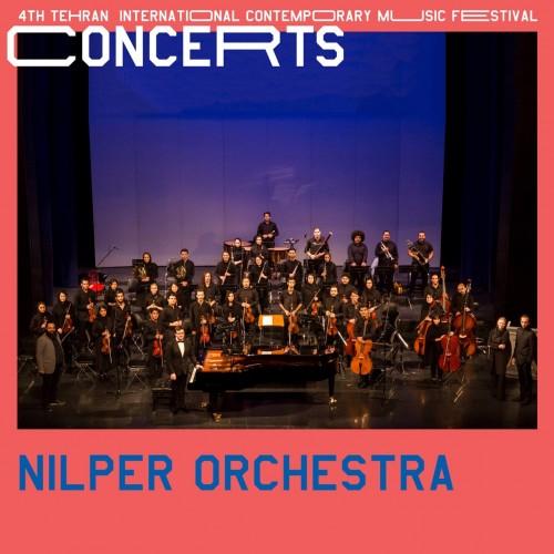 عکس کنسرت ارکستر نیلپر