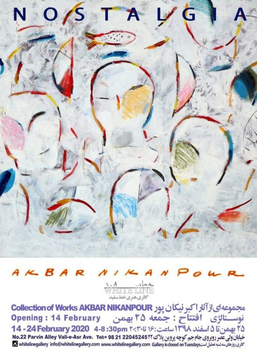 عکس نمایشگاه مجموعه آثار اکبر نیکان پور
