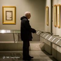 ایران ما؛ موزه ملی ملک | عکس