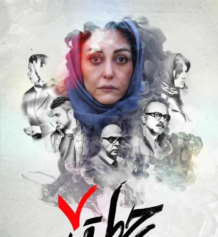 راهیابی فیلم «چهل وهفت» به جشنواره فیلم صوفیا | عکس