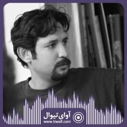 نمایش پروانه الجزایری | گفتگوی تیوال با سعید حسنلو | عکس
