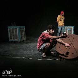 نمایش دیش | عکس