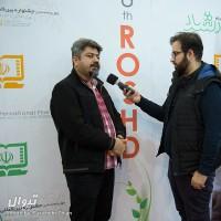 گزارش تصویری تیوال از روز سوم چهل و هشتمین جشنواره بین المللی فیلم رشد / عکاس: پریچهر ژیان | عکس