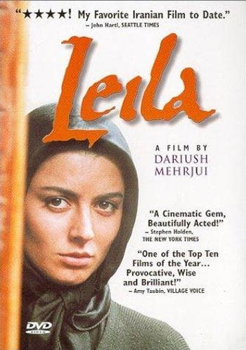 فیلم لیلا (هنروتجربه)