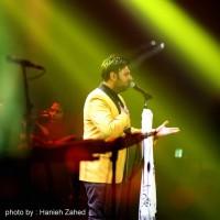 گزارش تصویری تیوال از کنسرت محمد علیزاده / عکاس: حانیه زاهد | عکس