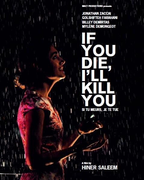 عکس فیلم اگه بمیری میکشمت